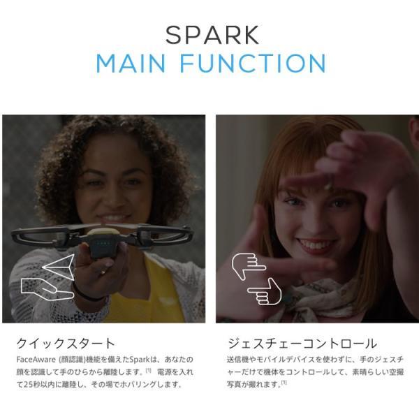 DJI SPARK スパーク 小型ドローン セルフィードローン iPhone 高性能 ポケットドローン カメラ付き FPV カメラ スマホ DJI正規代理店 lfs 04