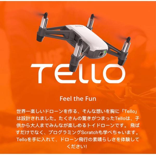 DJI Tello テロー トレーニングコンボセット フルコンボ ドローン 航空法規制外 スターターキット GameSir T1d Controller 専用コントローラー TELLO専用ケース|lfs|08
