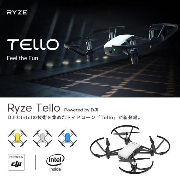 Ryze トイドローン Tello Powered by DJI インテル 小型 ドローン テロー セルフィー 航空法規制外 FPV 日本 ライズ・ロボティクス|lfs