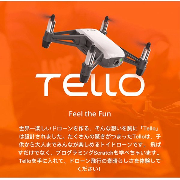 DJI Tello フルコンボ ドローン Ryze 航空法規制外 スターターキット GameSir T1d Controller 専用コントローラー TELLO専用ケース 収納ケース|lfs|06