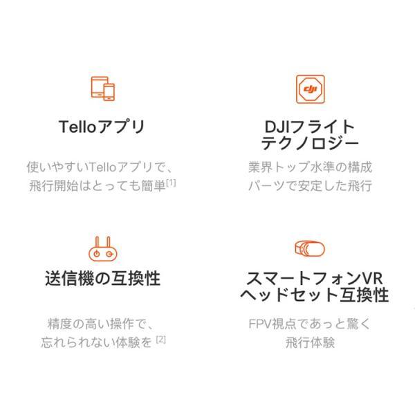 DJI Tello フルコンボ ドローン Ryze 航空法規制外 スターターキット GameSir T1d Controller 専用コントローラー TELLO専用ケース 収納ケース|lfs|08