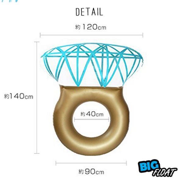 浮き輪 指輪 浮輪 うきわ リング ダイヤモンド ダイヤ 大型 大きい ビッグ フロート リング ビーチ プール SNS インスタ リングプールフロート 夏 プロポーズ|lfs|05