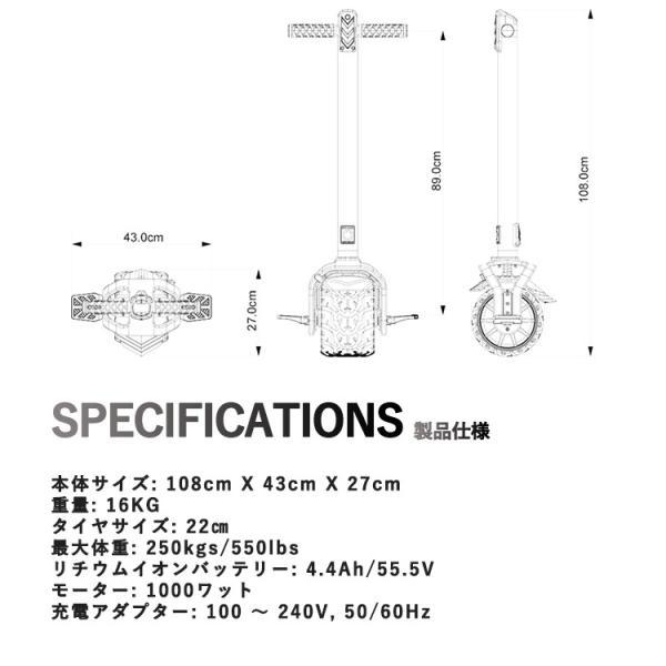 kiwano K01 立ち乗り式一輪車 電動スクーター 電動バイク スクーター バランス歩行機 アシスト歩行 バランスホイール スマートロック 正規品 lfs 16