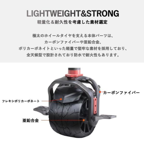 kiwano K01 立ち乗り式一輪車 電動スクーター 電動バイク スクーター バランス歩行機 アシスト歩行 バランスホイール スマートロック 正規品 lfs 06