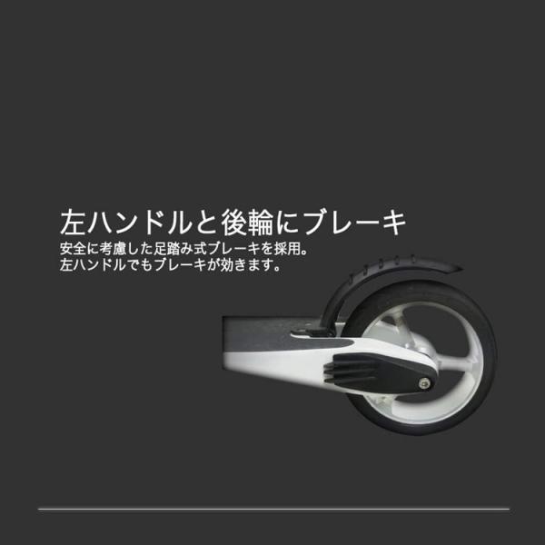 電動キックボード 電気キックボード キックスクーター 立ち乗り式二輪車 電動バイク スクーター バランス歩行機 アシスト歩行 キントーン Kintone Air|lfs|05