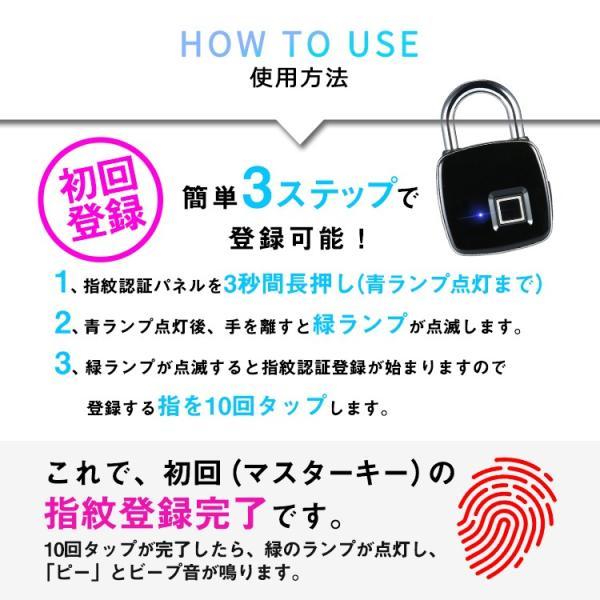 鍵が要らない 指紋認証のスマート南京錠 スマートロック Touch ID 防犯 指紋認証 南京錠 アプリ不要 防水・防塵設計 長時間使用 USB充電 暗証番号不要 生体認証 lfs 08