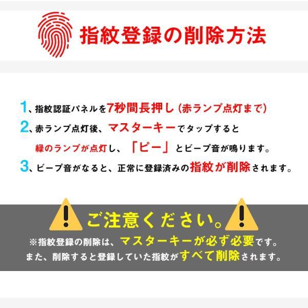 鍵が要らない 指紋認証のスマート南京錠 スマートロック Touch ID 防犯 指紋認証 南京錠 アプリ不要 防水・防塵設計 長時間使用 USB充電 暗証番号不要 生体認証 lfs 10