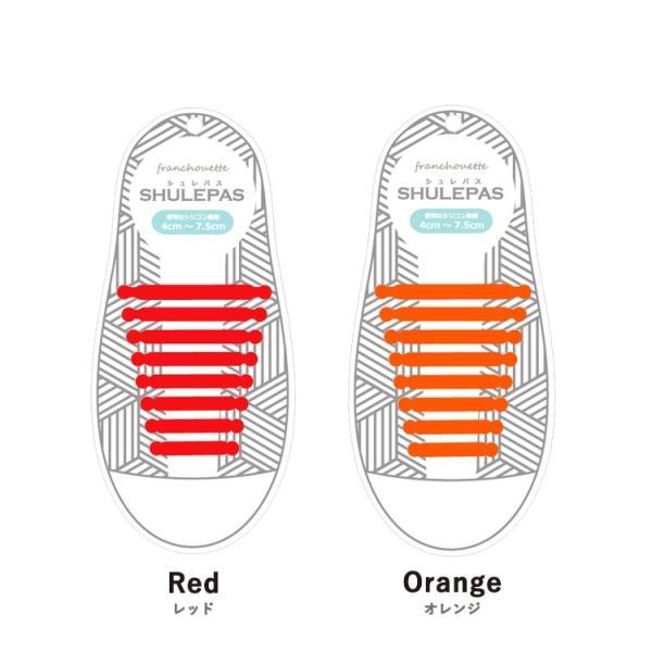 結ばない靴紐 靴ひも 靴 シューズ 濡れない 汚れない ほどけない SHULEPAS シュレパス シューアクセサリー スニーカー シリコン ランニング スポーツ (大人用)|lfs|13