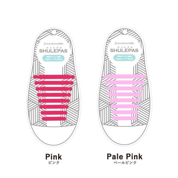結ばない靴紐 靴ひも 靴 シューズ 濡れない 汚れない ほどけない SHULEPAS シュレパス シューアクセサリー スニーカー シリコン ランニング スポーツ (大人用)|lfs|14