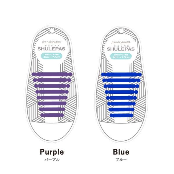 結ばない靴紐 靴ひも 靴 シューズ 濡れない 汚れない ほどけない SHULEPAS シュレパス シューアクセサリー スニーカー シリコン ランニング スポーツ (大人用)|lfs|15