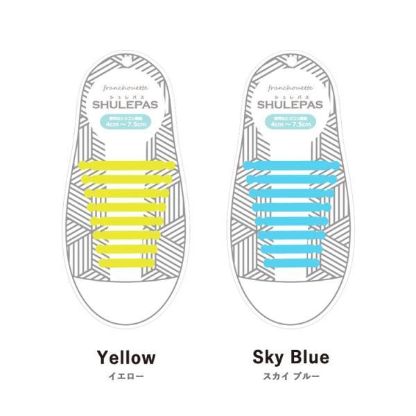 結ばない靴紐 靴ひも 靴 シューズ 濡れない 汚れない ほどけない SHULEPAS シュレパス シューアクセサリー スニーカー シリコン ランニング スポーツ (大人用)|lfs|16