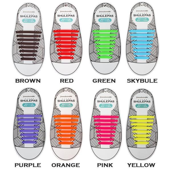 結ばない靴紐 靴ひも 靴 シューズ 濡れない 汚れない ほどけない SHULEPAS シュレパス シューアクセサリー スニーカー シリコン ランニング スポーツ (大人用)|lfs|05