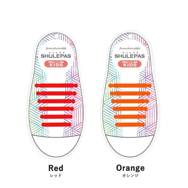 結ばない靴紐 SHULEPAS シュレパス シューアクセサリー スニーカー シリコン キッズ 育児グッズ 育児便利グッズ スポーツ 靴ひも 靴 濡れない 汚れない (子供用) lfs 13