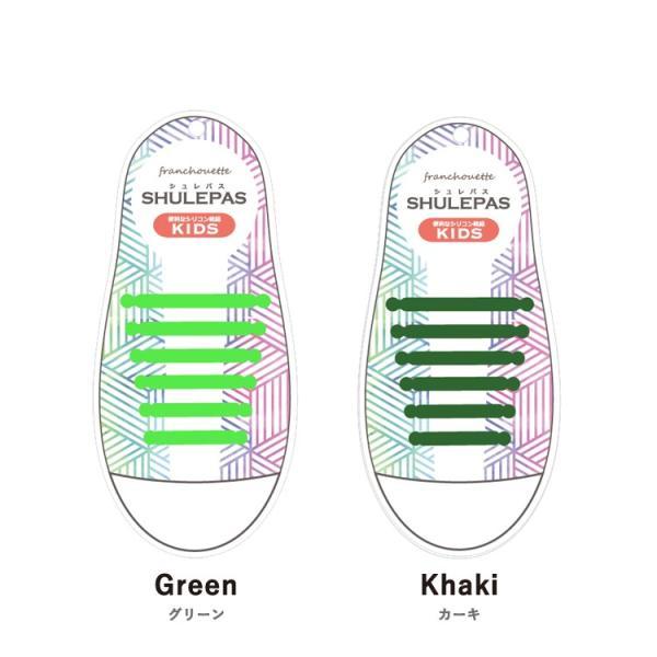 結ばない靴紐 SHULEPAS シュレパス シューアクセサリー スニーカー シリコン キッズ 育児グッズ 育児便利グッズ スポーツ 靴ひも 靴 濡れない 汚れない (子供用) lfs 17