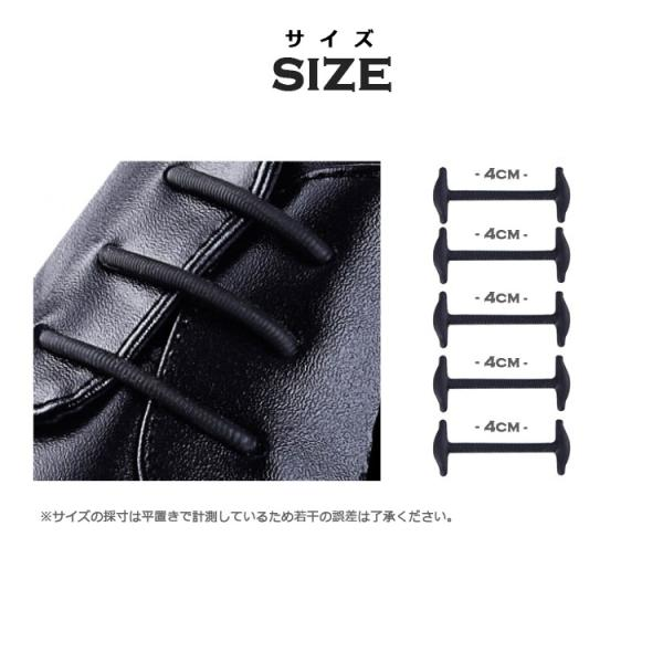 結ばない靴紐 SHULEPAS シュレパス シューアクセサリー ビジネスシューズ ゴム シリコン 伸びる 革靴 靴ひも ブーツ 伸縮性 濡れない 汚れない (ビジネス用)|lfs|02
