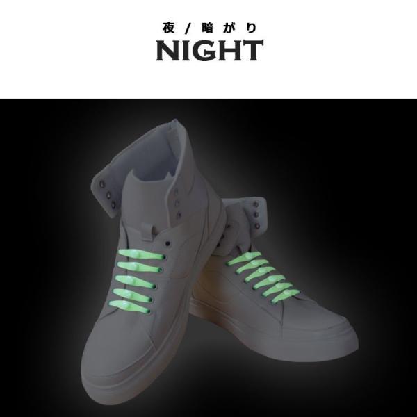 (メール便送料無料) 結ばない靴紐 光る靴紐 スニーカー シリコン シューレース 光る LED発光 結ばない 靴ひも 靴 シューズ SHULEPAS シュレパス lfs 06