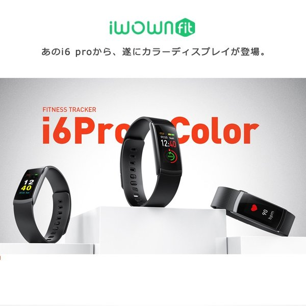スマートウォッチ iWOWNfit i6 Pro-c 正規代理店 日本語対応 カラー 2018 フィットネス スマートブレスレット iPhone Android 自動測定 IP67 防水防塵|lfs|02