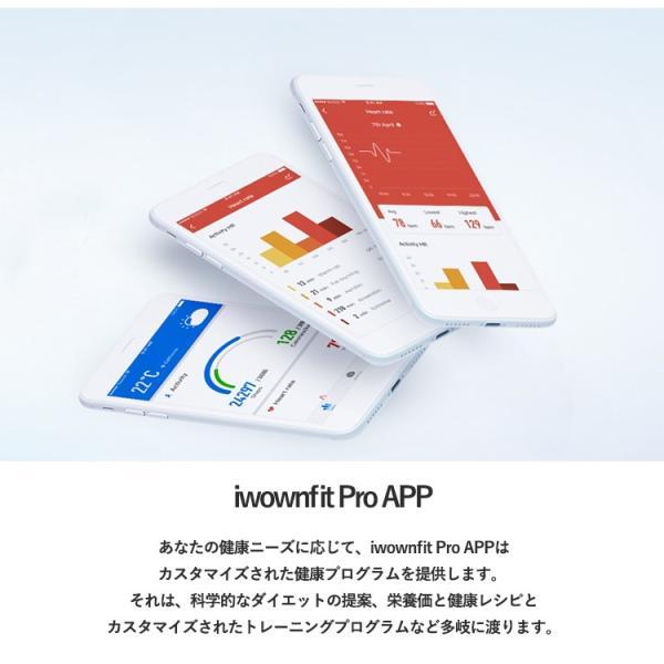 スマートウォッチ iWOWNfit i6 Pro-c 正規代理店 日本語対応 カラー 2018 フィットネス スマートブレスレット iPhone Android 自動測定 IP67 防水防塵|lfs|15