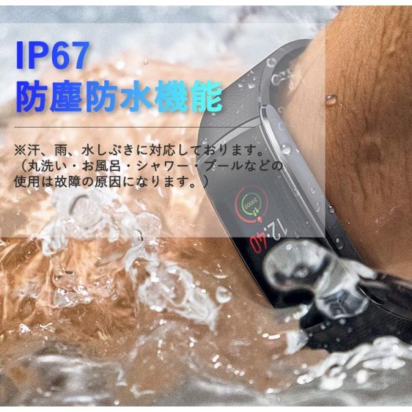 スマートウォッチ iWOWNfit i6 Pro-c 正規代理店 日本語対応 カラー 2018 フィットネス スマートブレスレット iPhone Android 自動測定 IP67 防水防塵|lfs|05