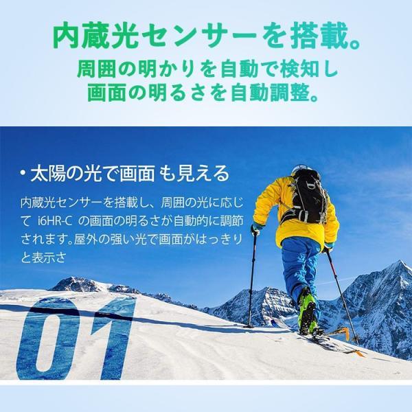 スマートウォッチ iWOWNfit i6 Pro-c 正規代理店 日本語対応 カラー 2018 フィットネス スマートブレスレット iPhone Android 自動測定 IP67 防水防塵|lfs|07
