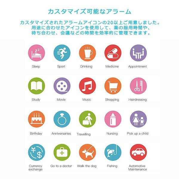 スマートウォッチ 日本語対応 カラーディスプレイ フィットネス スマートブレスレット iPhone Android IP7 防水防塵 睡眠計 血圧 (レビューを書いてプレゼント)|lfs|11