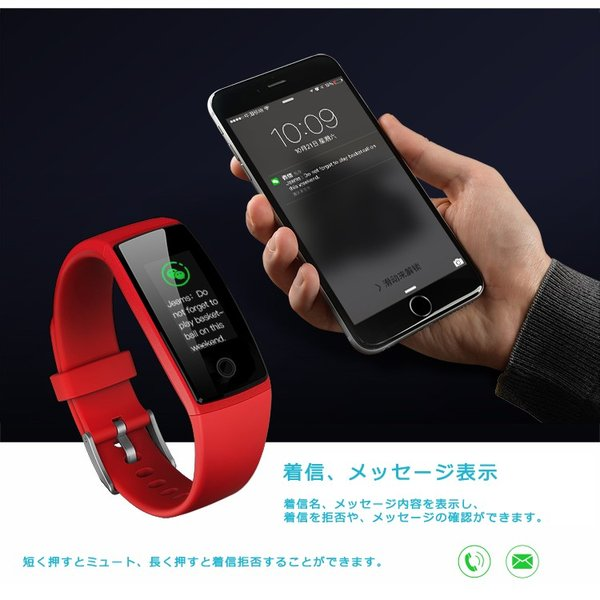 スマートウォッチ 日本語対応 カラーディスプレイ フィットネス スマートブレスレット iPhone Android IP7 防水防塵 睡眠計 血圧 (レビューを書いてプレゼント)|lfs|12