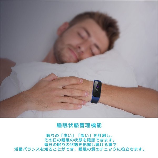 スマートウォッチ 日本語対応 カラーディスプレイ フィットネス スマートブレスレット iPhone Android IP7 防水防塵 睡眠計 血圧 (レビューを書いてプレゼント)|lfs|13