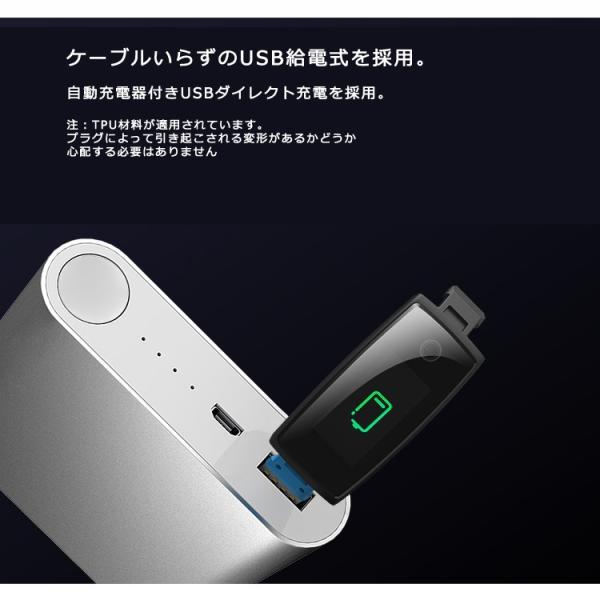 スマートウォッチ 日本語対応 カラーディスプレイ フィットネス スマートブレスレット iPhone Android IP7 防水防塵 睡眠計 血圧 (レビューを書いてプレゼント)|lfs|15