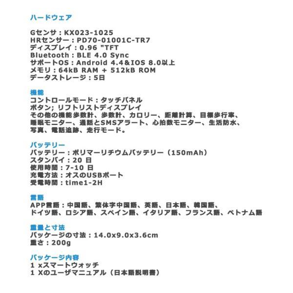 スマートウォッチ 日本語対応 カラーディスプレイ フィットネス スマートブレスレット iPhone Android IP7 防水防塵 睡眠計 血圧 (レビューを書いてプレゼント)|lfs|16
