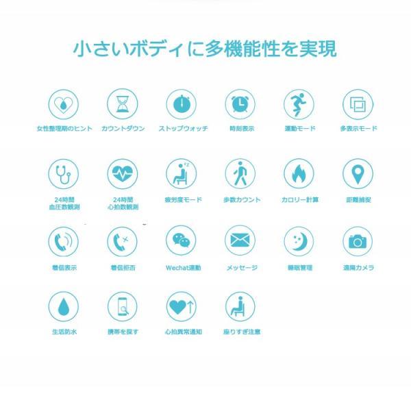 スマートウォッチ 日本語対応 カラーディスプレイ フィットネス スマートブレスレット iPhone Android IP7 防水防塵 睡眠計 血圧 (レビューを書いてプレゼント)|lfs|03