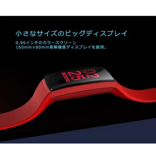 スマートウォッチ 日本語対応 カラーディスプレイ フィットネス スマートブレスレット iPhone Android IP7 防水防塵 睡眠計 血圧 (レビューを書いてプレゼント)|lfs|04