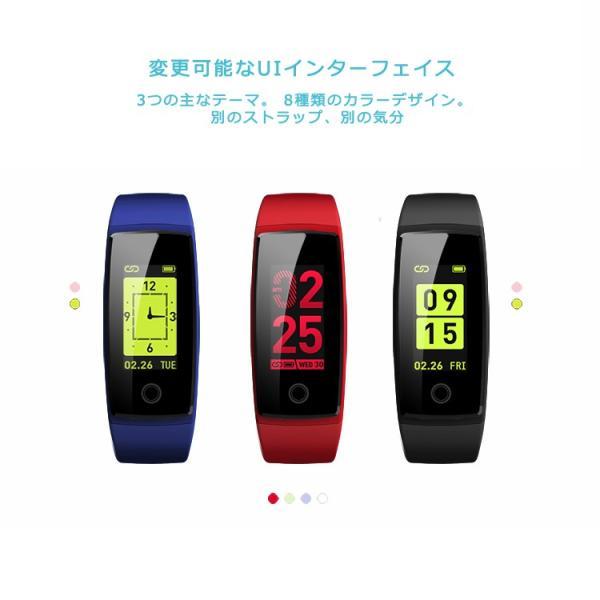 スマートウォッチ 日本語対応 カラーディスプレイ フィットネス スマートブレスレット iPhone Android IP7 防水防塵 睡眠計 血圧 (レビューを書いてプレゼント)|lfs|07
