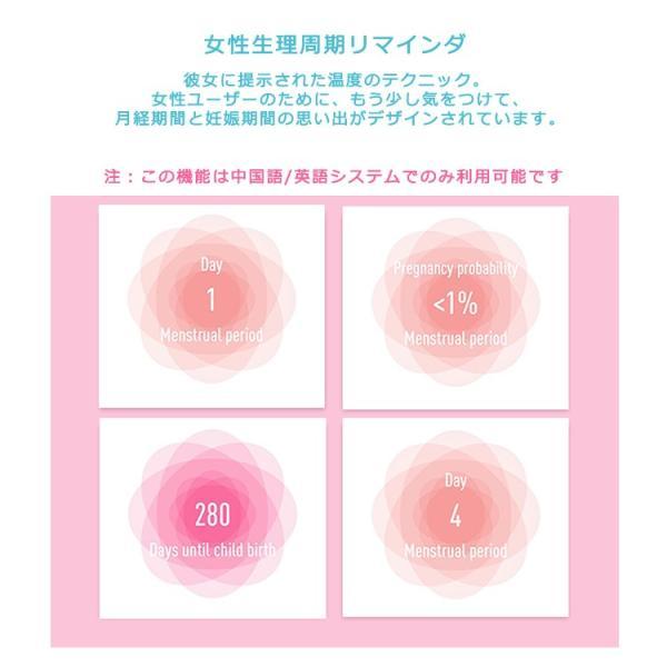 スマートウォッチ 日本語対応 カラーディスプレイ フィットネス スマートブレスレット iPhone Android IP7 防水防塵 睡眠計 血圧 (レビューを書いてプレゼント)|lfs|09