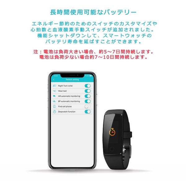 スマートウォッチ 日本語対応 カラーディスプレイ フィットネス スマートブレスレット iPhone Android IP7 防水防塵 睡眠計 血圧 (レビューを書いてプレゼント)|lfs|10