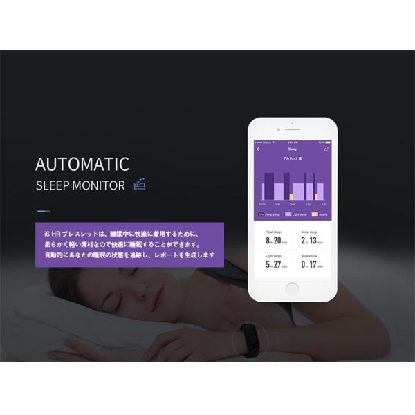 (レビューを書いてプレゼント) i6 HR C スマートウォッチ iwown fit 日本語対応 カラーディスプレイ ブレスレット iPhone Android IP67 防水 睡眠計  2019 最新|lfs|11