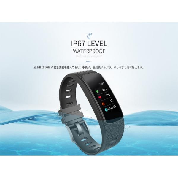(レビューを書いてプレゼント) i6 HR C スマートウォッチ iwown fit 日本語対応 カラーディスプレイ ブレスレット iPhone Android IP67 防水 睡眠計  2019 最新|lfs|12
