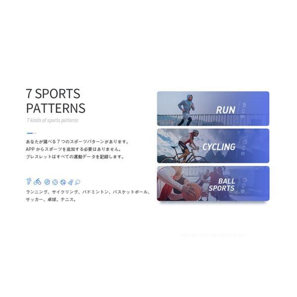 (レビューを書いてプレゼント) i6 HR C スマートウォッチ iwown fit 日本語対応 カラーディスプレイ ブレスレット iPhone Android IP67 防水 睡眠計  2019 最新|lfs|13