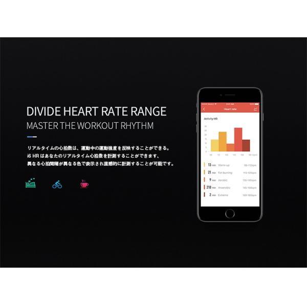 (レビューを書いてプレゼント) i6 HR C スマートウォッチ iwown fit 日本語対応 カラーディスプレイ ブレスレット iPhone Android IP67 防水 睡眠計  2019 最新|lfs|14