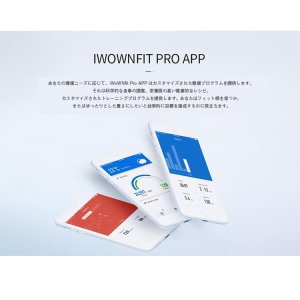 (レビューを書いてプレゼント) i6 HR C スマートウォッチ iwown fit 日本語対応 カラーディスプレイ ブレスレット iPhone Android IP67 防水 睡眠計  2019 最新|lfs|15