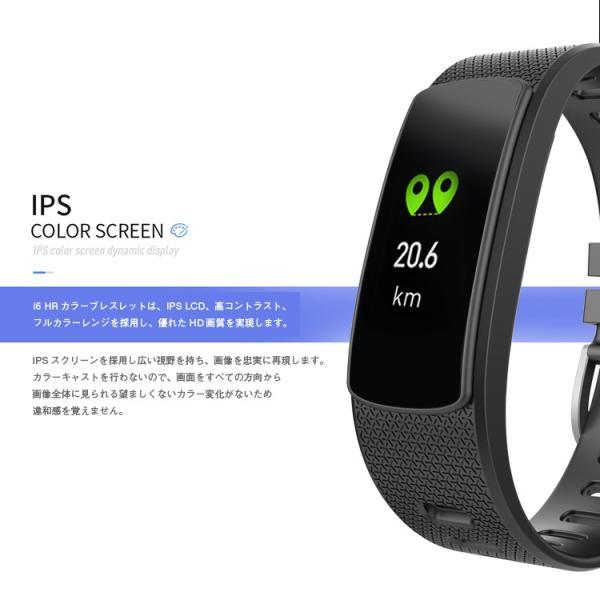 (レビューを書いてプレゼント) i6 HR C スマートウォッチ iwown fit 日本語対応 カラーディスプレイ ブレスレット iPhone Android IP67 防水 睡眠計  2019 最新|lfs|03