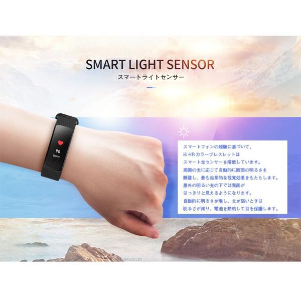(レビューを書いてプレゼント) i6 HR C スマートウォッチ iwown fit 日本語対応 カラーディスプレイ ブレスレット iPhone Android IP67 防水 睡眠計  2019 最新|lfs|05