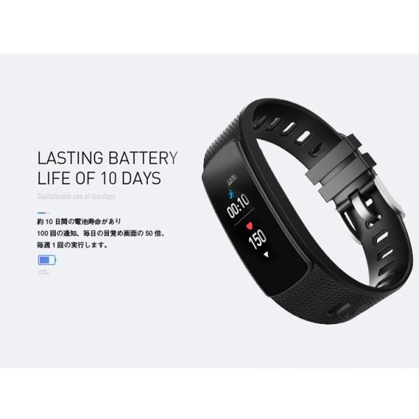 (レビューを書いてプレゼント) i6 HR C スマートウォッチ iwown fit 日本語対応 カラーディスプレイ ブレスレット iPhone Android IP67 防水 睡眠計  2019 最新|lfs|09