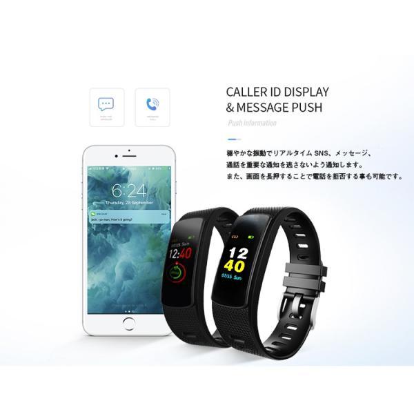 (レビューを書いてプレゼント) i6 HR C スマートウォッチ iwown fit 日本語対応 カラーディスプレイ ブレスレット iPhone Android IP67 防水 睡眠計  2019 最新|lfs|10