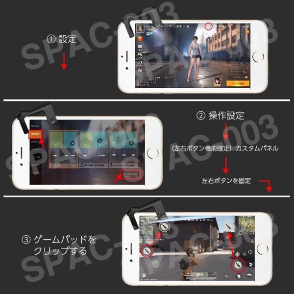 【七代目全新進化版】 荒野行動 PUBG コントローラー スマホ ゲームコントローラー 射撃用押し 高耐久ボタン 2個セット 左右対象 iPhone Android対応 7代目|lfs|08
