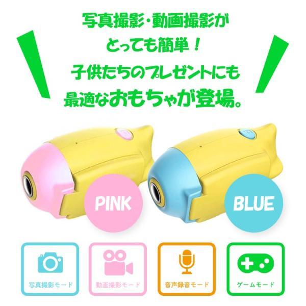 キッズカメラ 約1200万画素 トイビデオカメラ 子供用 カメラ デジタルカメラ トイカメラ 自撮り 日本語 写真 動画 ゲーム USB充電 プレゼント おもちゃ lfs 02