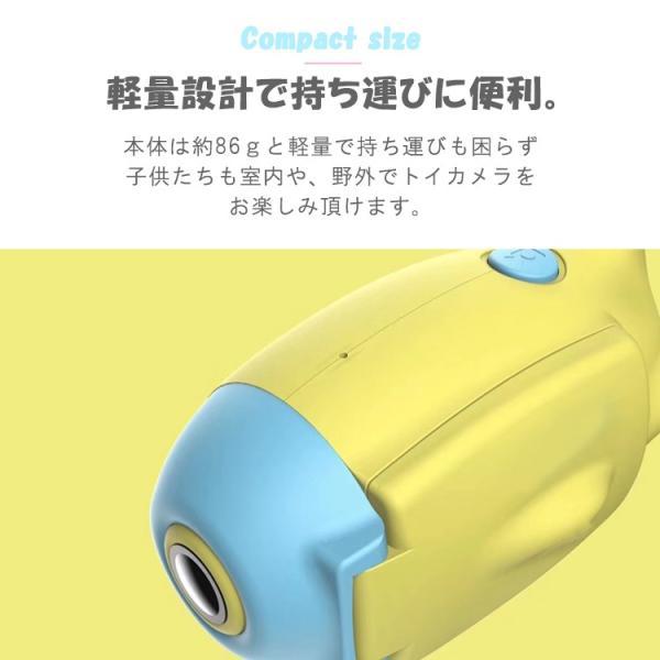 キッズカメラ 約1200万画素 トイビデオカメラ 子供用 カメラ デジタルカメラ トイカメラ 自撮り 日本語 写真 動画 ゲーム USB充電 プレゼント おもちゃ lfs 11