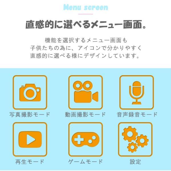 キッズカメラ 約1200万画素 トイビデオカメラ 子供用 カメラ デジタルカメラ トイカメラ 自撮り 日本語 写真 動画 ゲーム USB充電 プレゼント おもちゃ lfs 13