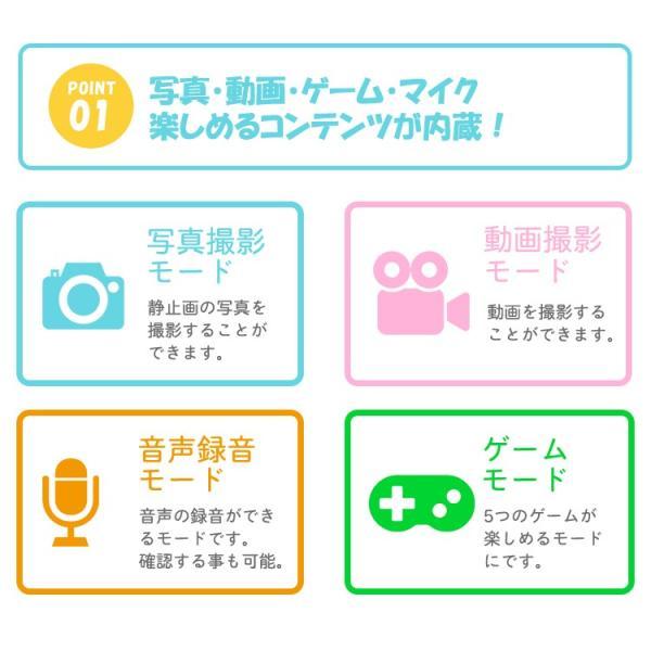 キッズカメラ 約1200万画素 トイビデオカメラ 子供用 カメラ デジタルカメラ トイカメラ 自撮り 日本語 写真 動画 ゲーム USB充電 プレゼント おもちゃ lfs 04