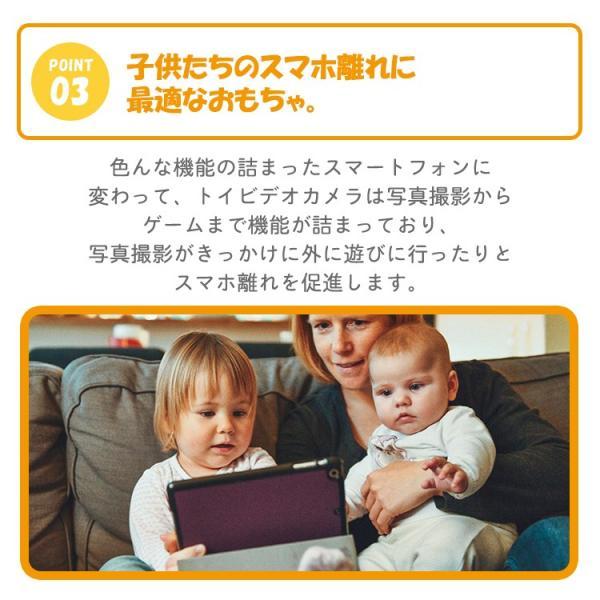 キッズカメラ 約1200万画素 トイビデオカメラ 子供用 カメラ デジタルカメラ トイカメラ 自撮り 日本語 写真 動画 ゲーム USB充電 プレゼント おもちゃ lfs 08