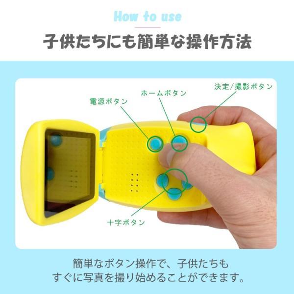 キッズカメラ 約1200万画素 トイビデオカメラ 子供用 カメラ デジタルカメラ トイカメラ 自撮り 日本語 写真 動画 ゲーム USB充電 プレゼント おもちゃ lfs 09